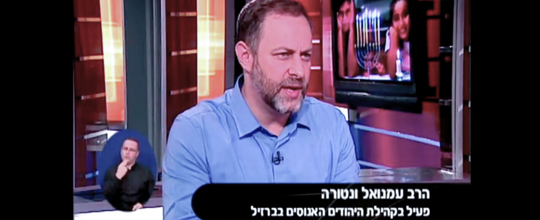 Rabbi Ventura Israeli TV Interview   Jewish Heritage Alliance